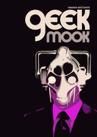 Geek Mook cover